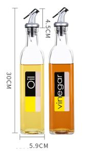 Oil Vinegar Decal Glass Bottle of Kitchenware Glass Jar