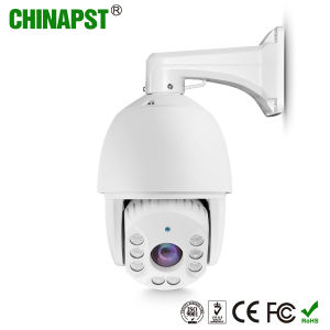 Outdoor 1080P 2.0MP IP PTZ High Speed Dome Camera (PST-HHH61C) pictures & photos
