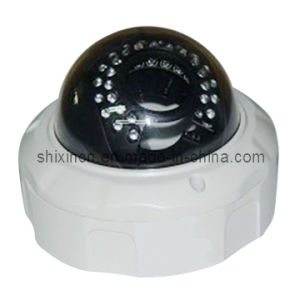 2.0MP Sony CCD Vandal-Proof Surveillance Security IP Camera pictures & photos