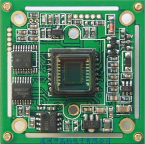 China 1/3 Inch CMOS PCB Manufacturing Equipment Price CCTV Board ...