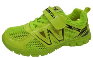 Kids Shoes with Breathable Mesh Kt-61049