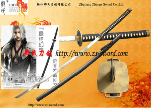 China Wholesale 56 Final Fantasy Sephiroth Weapon Anime