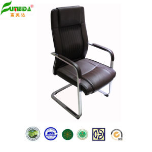 2014 Comfortable Staff Office Chair pictures & photos