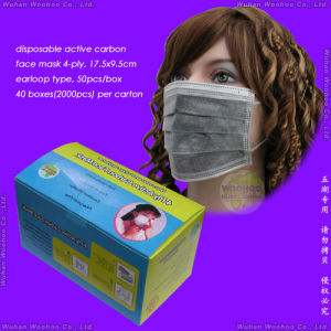 Disposable 4ply Polypropylene Active Carbon Face Mask with Earloops or Ties pictures & photos