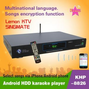 Full HD Android HDD Karaoke Player with HDMI 1080P, Air KTV, Support 3tb  ~16tb, Build in Agc/Avc