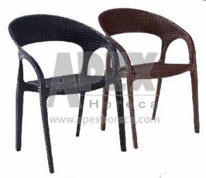 China Plastic Rattan Furniture, Plastic Rattan Furniture Manufacturers,  Suppliers   Made In China.com
