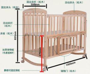 China Mybanbino Solid Wooden Baby Crib