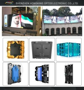 Professional Design Outdoor Full Color LED Display Sign pictures & photos