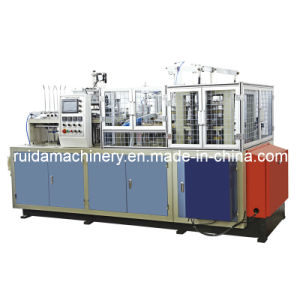Automatic Paper Noodle Box Making Machine pictures & photos