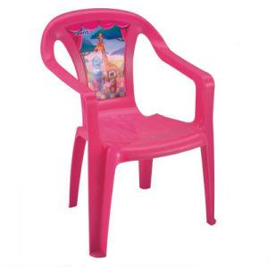 Por Plastic Furniture Best Price Top Supplier Children Carton Beach Chair