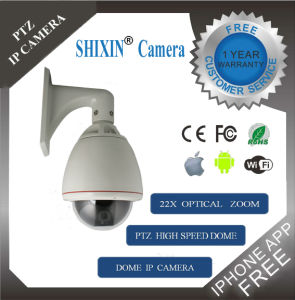 960p 1280p Dome IP PTZ Camera Support Onvif (IP-330T) pictures & photos