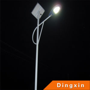 DC12V/24V 50W Solar LED Street Light (DXSSL-098) pictures & photos