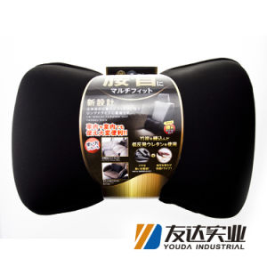 Car Waist and Head Cushion Ki-3281 pictures & photos