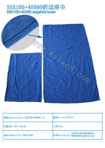 55*105cm+40*60cm Microfiber Beach Towek Set