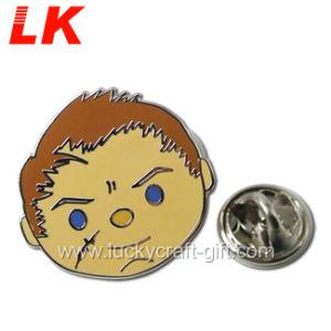 e499f2e2cdd Custom Hard Enamel Pin