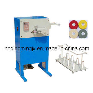 Portable Bobbin Winder (CL-2D)