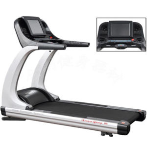 Hornor 08l Fashionable Commercial Treadmill