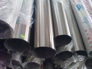 AISI 201 Stainless Steel Tube pictures & photos