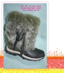 Children Leather Boot (TY1160-0345)