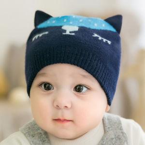 2b346ee64 China Children Hat, Children Hat Wholesale, Manufacturers, Price ...