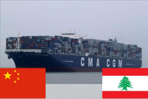 Cargo Transportation From China to Lebanon