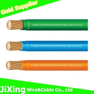 450/750V 16mm Electric Wire and Cable for House Wiring pictures & photos