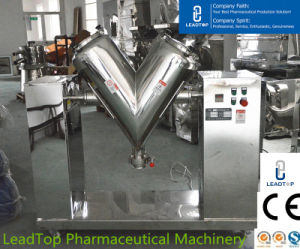 High Quality High Efficient V Type Mixer Blender pictures & photos