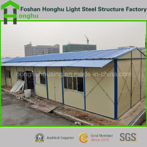 One Floor K Module Prefab Modern House for Living pictures & photos