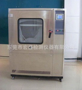 Sand Resistance Test Machine to Simulate The Sand Evironment pictures & photos