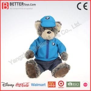 Wholesale W/u Toys