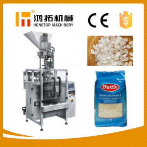 Full Automatic Rice Packaging Machine pictures & photos
