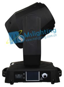 2r 140W Sharpy Beam Light / Moving Head Light pictures & photos