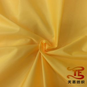 20d Ultra Thin Nylon Taffeta Fabric for Garment and Down Jackets pictures & photos