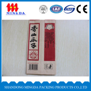 Aluminum Foil Paper Bag, Food Packaging Bags pictures & photos