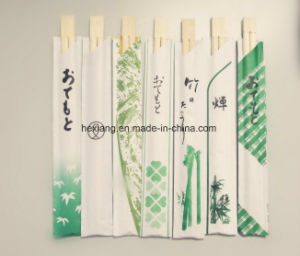 Semi Paper Tableware Disposable Bamboo Chopstick pictures & photos