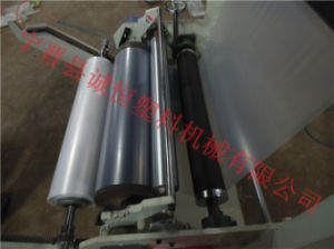 LDPE Special Film Blowing Machine Chsj-45/50h Series pictures & photos