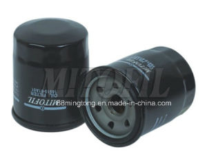 Oil Filter Use for Suzuki (OEM NO.: 16510-73000)