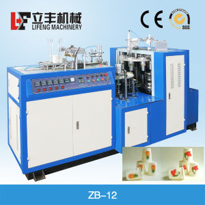 High Quality Disposable Paper Cup Making Machine (ZB-12) pictures & photos