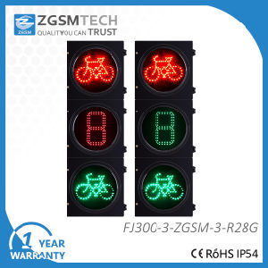 200mm Full Ball and Arrow LED Traffic Signal Light