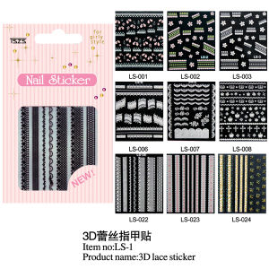 3D Lace Strip Series Nail Sticker