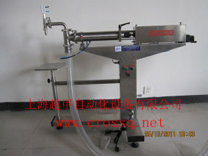 Filling Machine FM-Slt