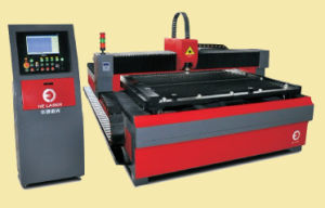 Fiber 500W Laser Cutting Machine