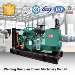 2015 Hot Sale! ! New Open Type 50kw Electric Diesel Generator with Price List