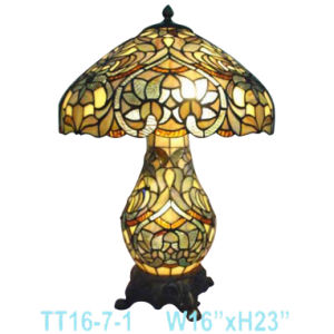 Tiffany Table Lamp (TT16-7-1)