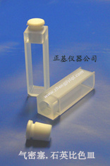 Glass Cuvette/Quartz Cuvette (751)