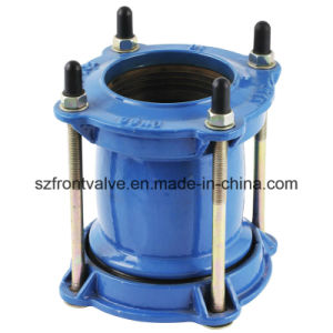 Ductile Iron Coupling for PVC Pipes or for Ductile Iron Pipes pictures & photos