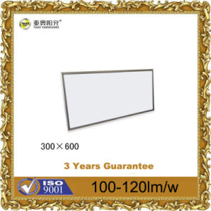 300*300/300*600/300*1200/600*600mm Square LED Panel Light