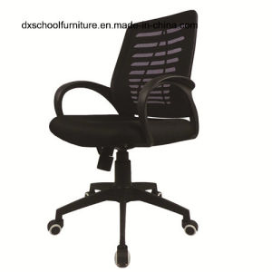 Modern Office Chair Computer Chair With Armrest Jf03
