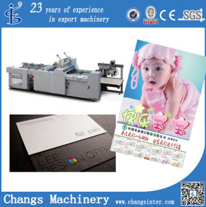 Automatic Plastic Commercialheat Seal Film Laminators Machine at Home pictures & photos