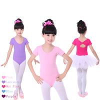 8d4b439465a5 China Cotton Girls Kids Ballet Dance Leotard - China Ballet Dance ...